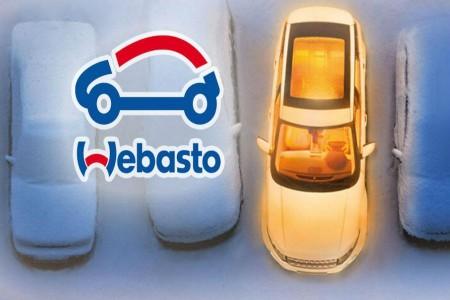 Отоплителили Webasto